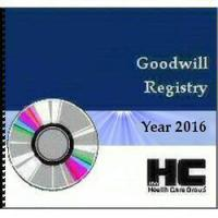 2016GWRcombo250x250